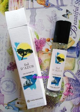 Новинка! парфюмированная вода sel d'azur