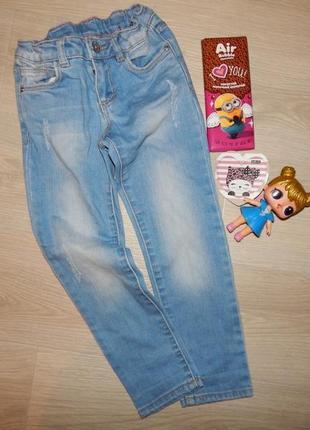 H&m стильные джинсы 4-5 лет1 фото