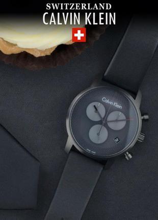 - 54% | мужские швейцарские часы хронограф calvin klein k2g177c3 (оригинальные, новые)
