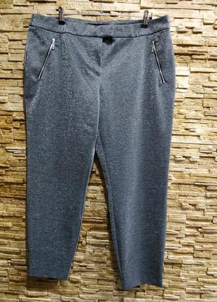 Шикарные плотные,демисезонные брюки с люрексом /стрейч