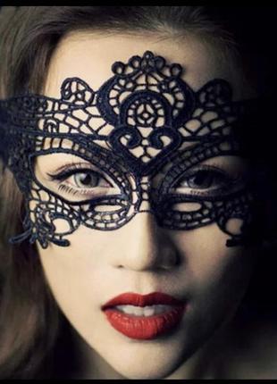 Маска,кружевная маска.последняя