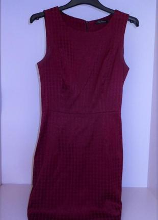 Платье офисное от kira plastinina