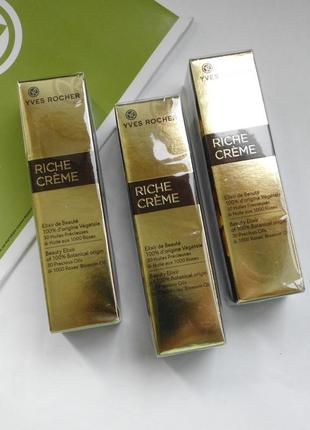 Восстанавливающее масло riche creme -  ив роше yves rocher риш рич