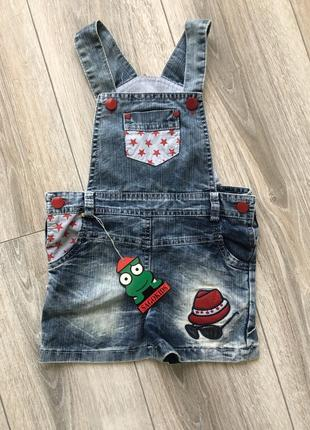 Комбинезон с шортами на девочку