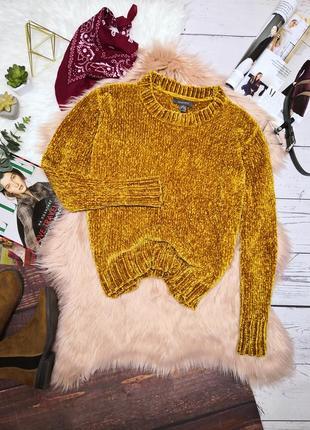 Шикарный велюровый золотой свитер