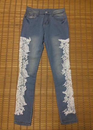Секси джинсы с кружевами