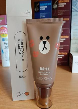 Акция  bb-крем missha m perfect cover b. b cream 50ml line friends edition