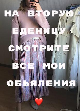 Винтажная юбка плиссе с поясом