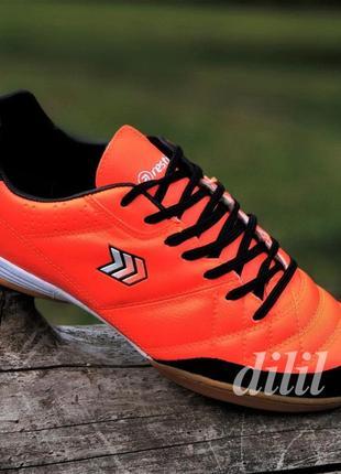Футзалки, бампы, сороконожки кроссовки мужские оранжевые