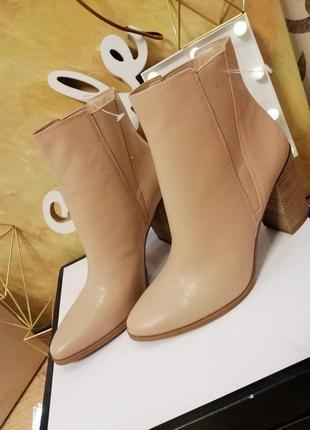 Новогодние скидки стильные ботинки челси полусапожки naturalize