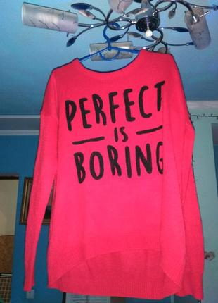 "Свитер кофта ""perfect is boring"" cropp town"