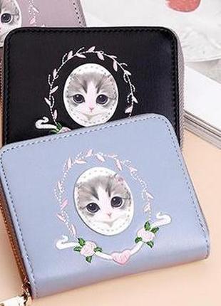 Есть разные варианты! новый гламурный короткий мини кошелек кот котик