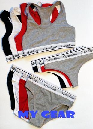 Набор женского нижнего белья calvin klein (3 в 1 топ+стринги+шорты)