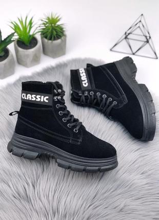 Демисезонные высокие черные ботинки
