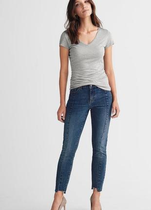 Ellos collection : стильные джинсы  евро размер 40. новые. закрытие шафы