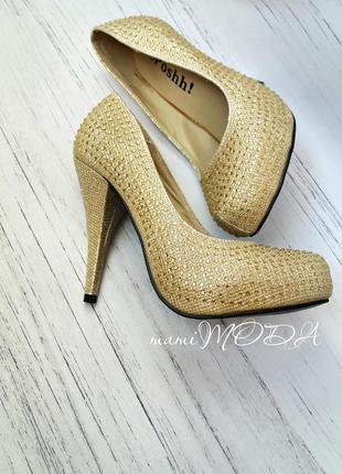 🔥ликвидация товара🔥мерцающие ослепительные золотистые туфли со стразами от poshh! 38 р.
