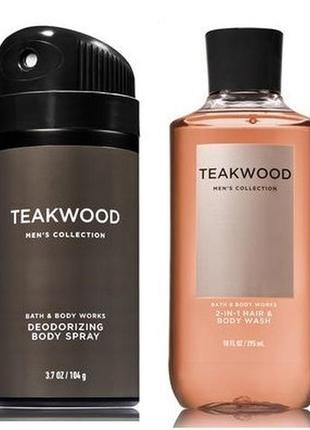 Набор гель для душа и дезодорант teakwood bath and body works