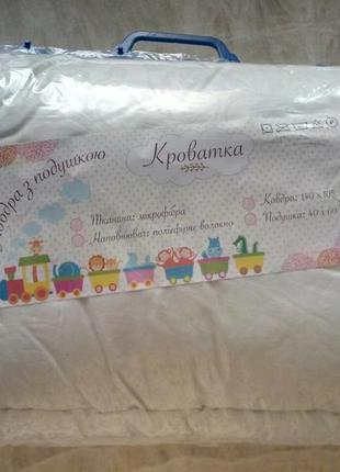 Комплекты одеяло и подушка