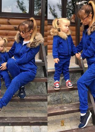 Family look мама дочь спортивные костюмы