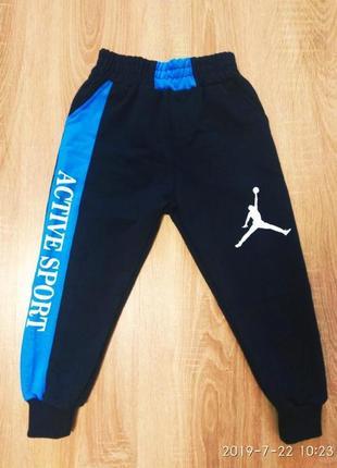 Спортивные штаны для мальчиков 3-8 лет