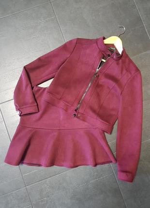 Крутейший костюм курточка+юбка