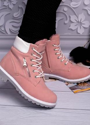 Стильные ботиночки зима