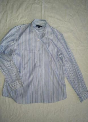 Классна рубака в полоску хб