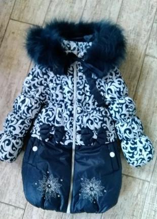 Замечательное нарядное теплое зимнее пальто для девочки.