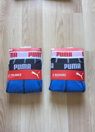 Мужские трусы puma boxer original,боксеры оригинал,чоловічі труси пума