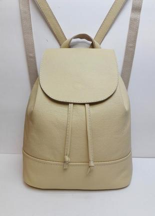 Бежевый кожаный рюкзак с карманом/рюкзак из натуральной кожи