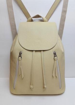 Бежевый кожаный рюкзак с карманами/рюкзак из натуральной кожи