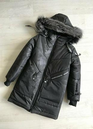 Новинка зимняя куртка для мальчика с натуральным мехом