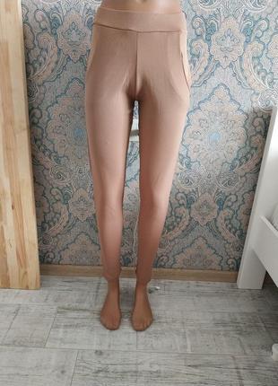 Стильные брюки скинни высокая посадка