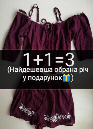Костюм/шортиками/комбез