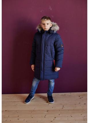 Зимнее пальто на мальчика с натуральным мехом