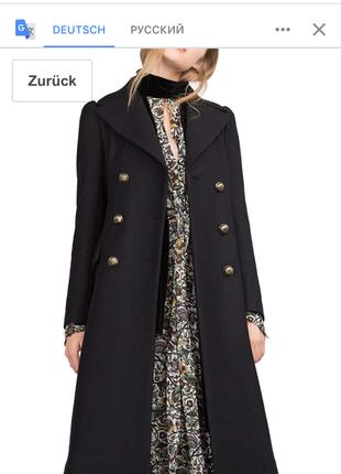 Трендовое шерстяное двубортное пальто от zara
