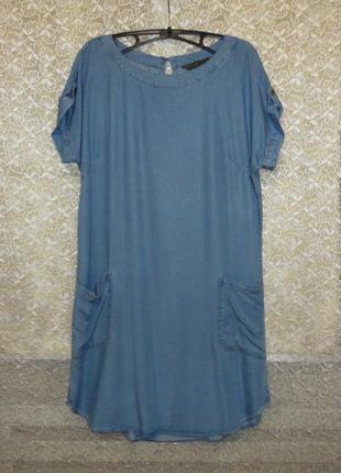 Платье blooming marvellous джинсовое лиоцелл натуральное ровное