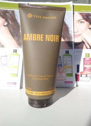 Парфюмированный гель для тела и волос ambre noir 200 мл ив роше