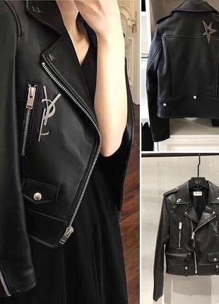 Куртка женская кожаная черная в стиле лоран yves saint laurent