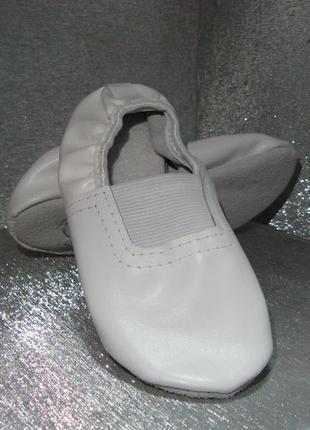 Чешки кожаные детские,подростковые белые2 фото