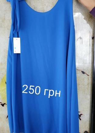 Шифонова сукня (туніка)
