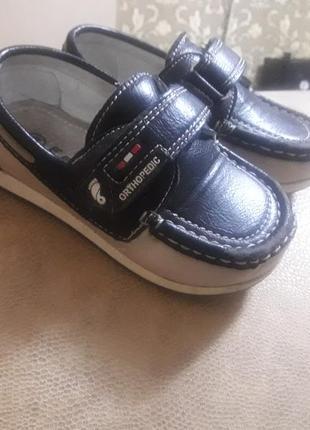 Мокасины туфли на мальчика ортопедические