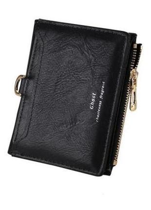 Новый идеальный деловой много вместительный черный короткий кошелек
