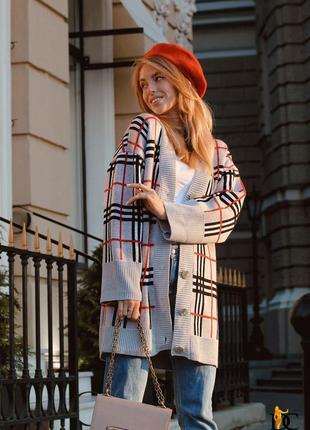 Тёплый вязаный кардиган в модном стиле oversize