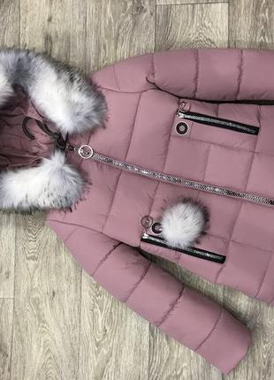 Тёплая зимняя куртка «алина»