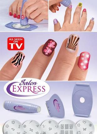 Набор для стемпинга salon express(скрапер, штамп и 5 пластин с рисунком)5 фото