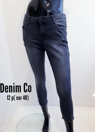 Рваные джинсы скинни штаны серые