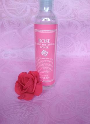 Тонер з екстрактом дамаської троянди secret key rose floral softening toner