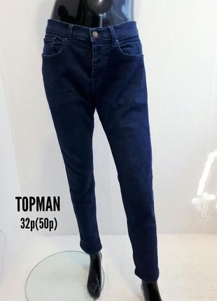 Джинсы штаны синие классические прямые