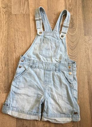 Комбинезон джинсовий для девочки ,шорты джинсовый.